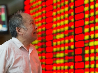China's stock market closes for falling too far