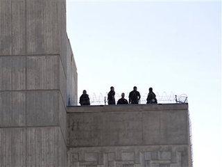 Investigation begins after escapees are captured