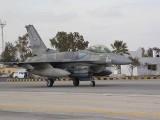 F-16 jet crashes in Afghanistan
