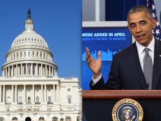 House GOP wins Obamacare case
