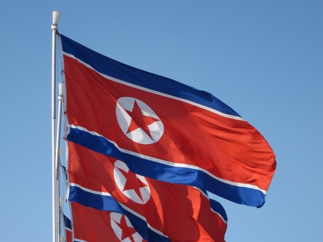 Japanese, South Korean, US Diplomats to Discuss North Korean Nuclear Issue