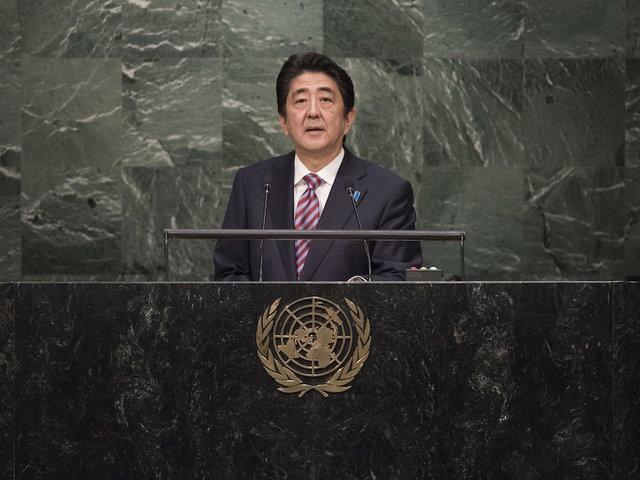 Japanese prime minister plans landmark visit to Pearl Harbor