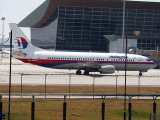 Search for MH370 may have focused on wrong area