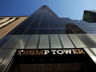 A Trump Tower apartment was available on Airbnb