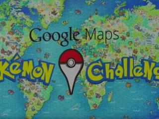 Google revealed 'Pokemon Go' 2 years ago