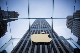 Apple offering work-from-home positions