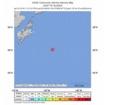 Tsunami watch in effect for West Coast