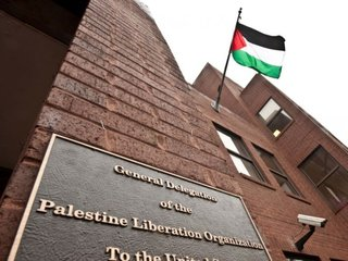 WH announces closing of Palestinian mission